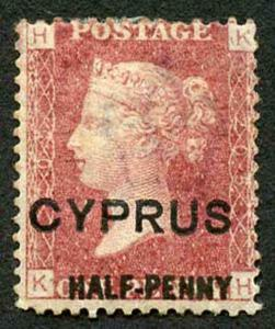 Cyprus SG9 Penny Plate 205 opt HALF-PENNY (Tiny) M/Mint (hinge remainder)
