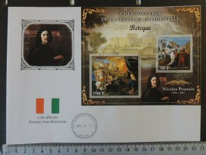 2013 large format FDC art nicolas poussin flags good used