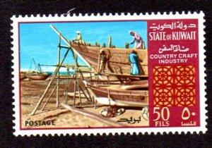 KUWAIT 487 MH SCV $3.25 BIN $1.30 SHIPS