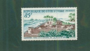 Ivory Coast 197 MH CV$ 3.25  BIN$ 2.00