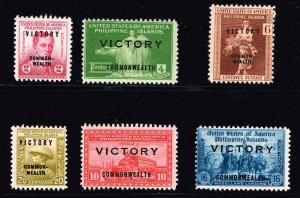 Philippines Stamp VICTORY OVPT MINT STAMPS COLLECTION LOT