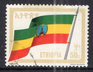 Ethiopia 1388 Flag Used VF