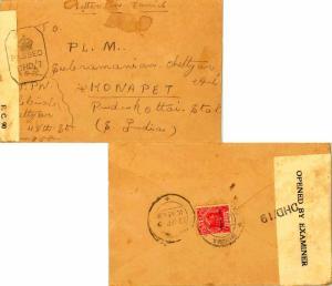 Burma 2a KGVI Overprinted Mily. Admn. 1945 Burma, Experimental to Konapet, In...
