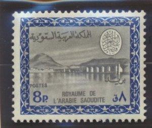 Saudi Arabia Stamp Scott #468, Mint Never Hinged - Free U.S. Shipping, Free W...