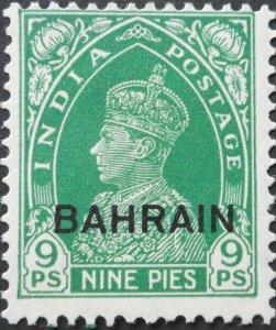 Bahrain 1938 GVI Nine Pies SG 22 mint