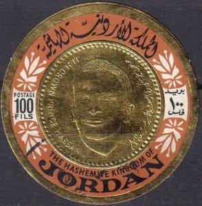 Jordan #536C  F-VF Used CV $5.00 (Z5386)