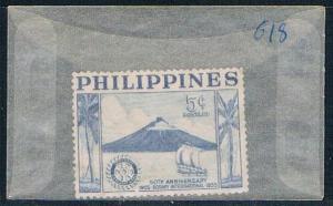 Philippines 618 Unused Mayon Volcano 1955 (P0217)