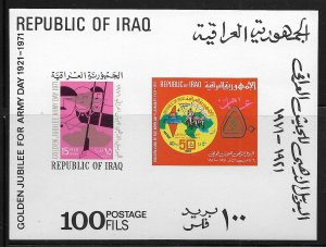 IRAQ, 580A, MNH, S.S OF 2,GOLDEN JUBILEE, ARMY DAY 1921-71