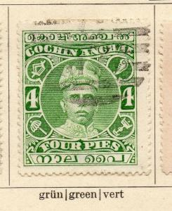 Cochin 1911 Early Issue Fine Used 4p. 322425