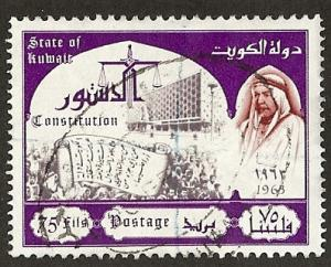 Kuwait #212, Promulgation of the Constitution,used. HR
