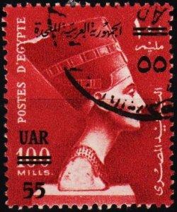 Egypt. 1959 55m on 100m S.G.588 Fine Used