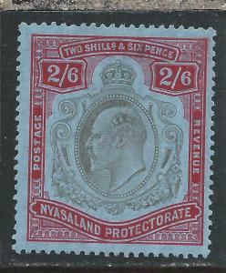 NYASALAND 1908 2s6d BROWNISH BLACK & CARMINE-RED/BLUE MM SG 78 CAT £75