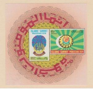 Pakistan Scott #363a Stamps - Mint NH Set