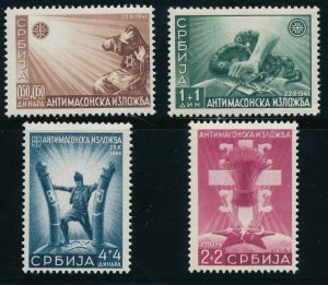 Lot Stamp Serbia Sc 2NB15-8 1941 WWII Occupation Anti Masonic Exhibition MNH