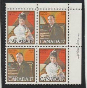 Canada 861a Musicians - MNH - se-tenant block
