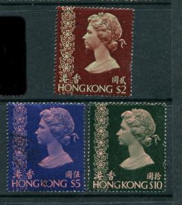 Hong Kong #324-6 Used - Make Me A Reasonable Offer!