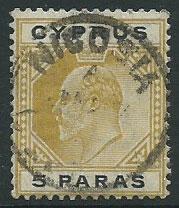 Cyprus SG 60 Fine Used