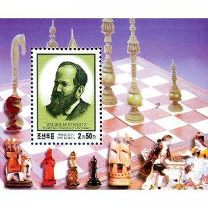Korea 2001 World Chess Champions  (MNH)  - Chess