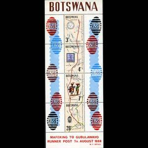 BOTSWANA 1972 - Scott# 91a S/S Runner Post NH