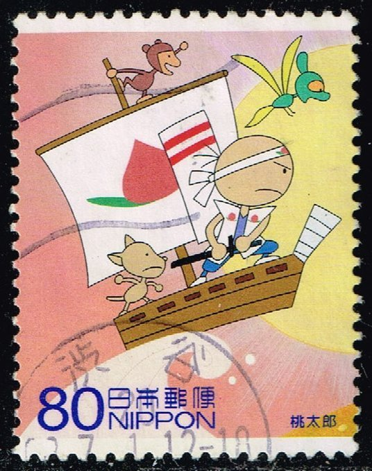 Japan #3016g The Peach Boy; Used (4Stars)