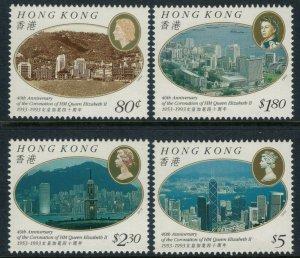 Hong Kong #673-6* NH CV $5.45 40th Anniversary of Queen Elizabeth Coronation 199