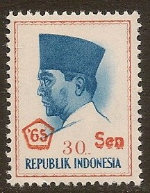 Indonesia 1965 Scott # 663 Mint NH. Free Shipping for All Additional Items.