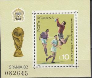 Romania #3048  MNH -VF  (V230)