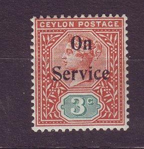 J23616 JLstamps 1895-1900 ceylon mlh #o10 queen ovpt