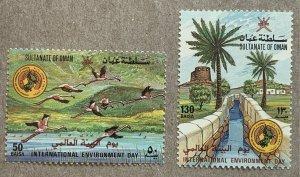 Oman 1987 Environment Day Flamingos, MNH. Scott 300-301 CV $9.50. Mi 305-06
