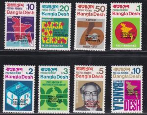 Bangladesh # 9-16, Liberation Overprints, NH