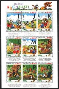 Mali. 1996. Small sheet 1631-39. Cartoons, Disney. MNH.