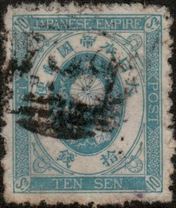 JAPON / JAPAN used in HONG KONG ca.1877 Numeral B62 on Mi.47 10S Light Blue p.10