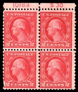 US US #540 PLATE BLOCK, SCV $105.00 VF mint, super nice color, no gum, RARE P...