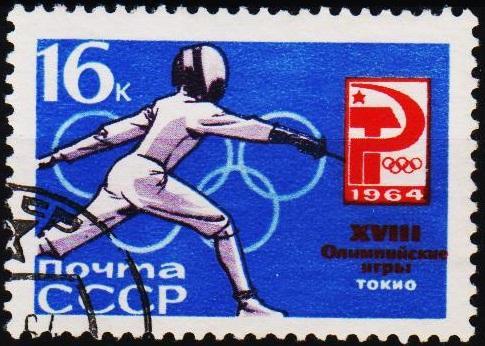 Russia.1964 16k S.G.3024b  Fine Used