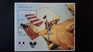 Disney - Grenada 1993. ** MNH Block/2