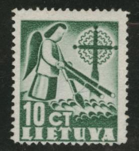 LITHUANIA LIETUVA Scott 318 1940 mint no gum