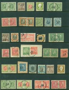 ICELAND - One Man's NUMERAL CANCEL COLLECTION 410 singles & pairs #1//282