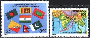 India. 1985. 1038-39. Regional cooperation. MNH.