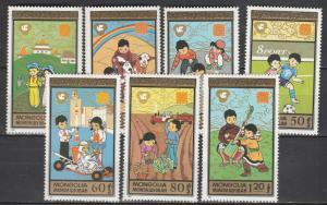 Mongolia #1568-74 MNH CV $3.10   (S7875)