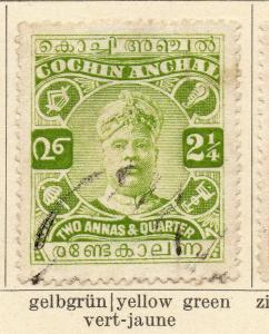 Cochin 1918-22 Early Issue Fine Used 2.25a. 322446