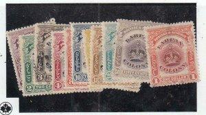LABUAN COLONY (MK6576) # 99-100A,100-109 VF-MINT/1USED 1902-03 CROWN CV $87