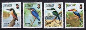 Brunei 1998 Sc#538/541 BIRDS-KINGFISHERS Set (4) MNH