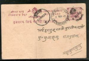 India Jaipur State ¼ An Chariot Postal Stationary Post Card Used # 16489A In...
