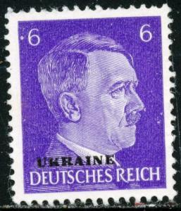 UKRAINE - GERMAN OCCUPATION  #N33 - UNUSED MINT NO GUM - 1941 - UKRA004