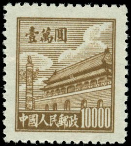 People's Republic of China  Scott #20 Mint No Gum As Issued