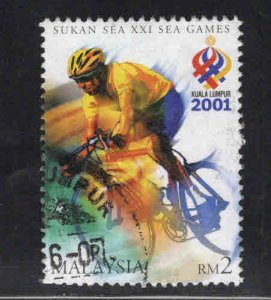 Malaysia Scott 843 Used bicycling race event stamp