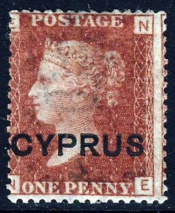 CYPRUS QV 1880 Overprinted CYPRUS on GB Penny Red Plate 217 NE SG 2 MINT