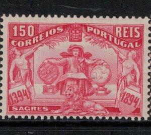 Portugal 1894 SC 106 Mint SCV $125.00