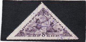 Tannu Tuva,  #   77    used