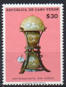 CAPE VERDE - HANDICRAFT - COCONUT - LAMP - 1977 -